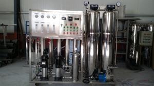 0.5吨双级反渗透纯净水设备