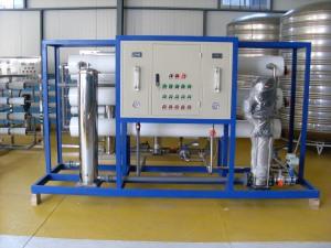 6吨单级水处理设备